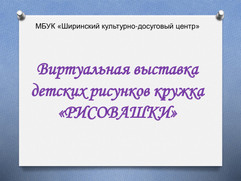 794fe17e692cc7e6f106ab2e5ca096ec-0.jpg