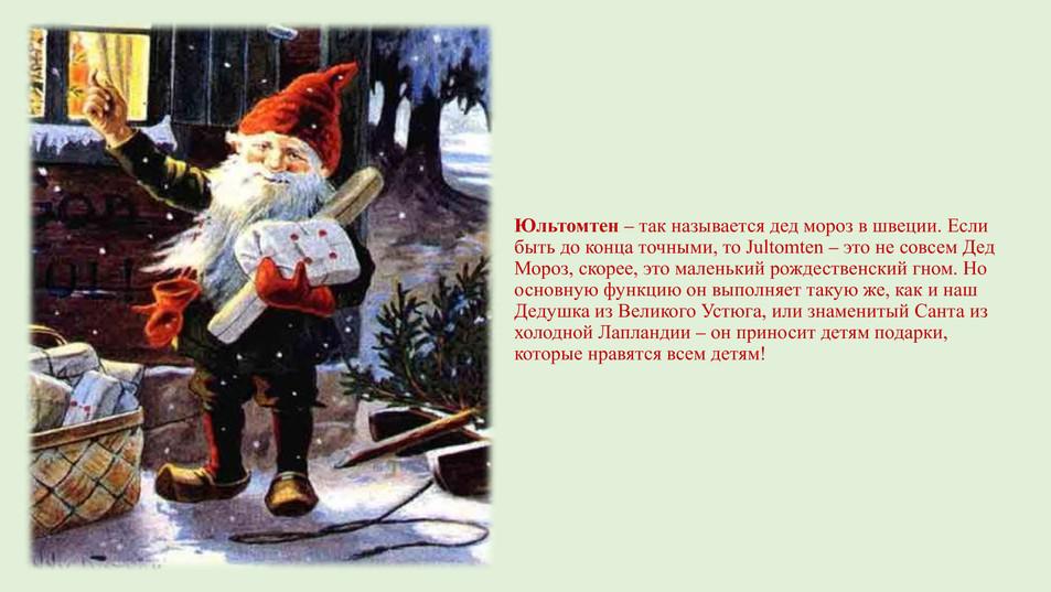 bratya_dm-7.jpg