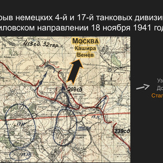 stalinogorsk1941_0005.jpg