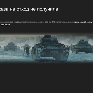 stalinogorsk1941_0009.jpg