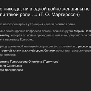stalinogorsk1941_0026.jpg