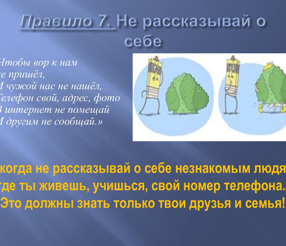 28aaa42ec2f7abc42955e50de05a82af-13.jpg