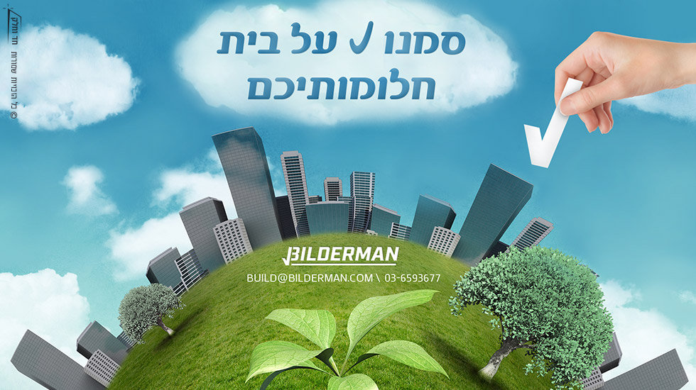 Ad design for Bilderman construction company