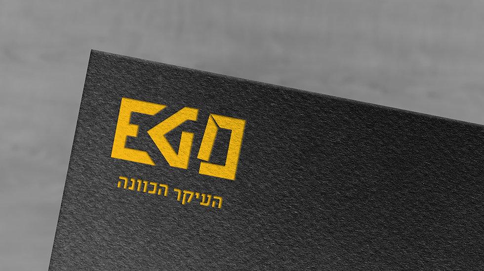 עיצוב לוגו | אגו