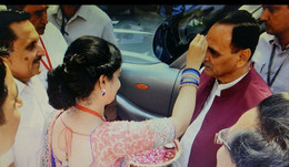 Welcoming our Chief Minister Respected Shri Vijay Rupani By our co-director