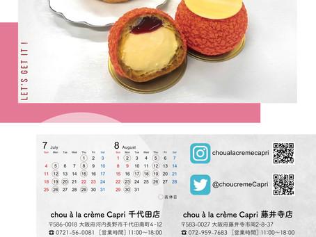 7月の新作 ストロベリーチーズケーキ