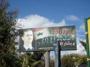 FLASH ALERT: VOTER INTIMIDATION AND ELECTORAL VIOLENCE LEADING UP TO THE SYRIAN ELECTIONS