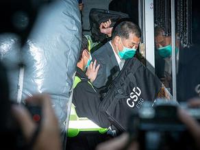 Executive Summary: Media Crackdown in Hong Kong