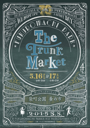 The Trunk Market × IC4DESIGN