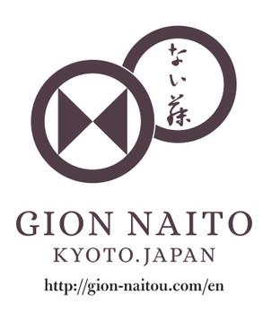 【10th.SHOP紹介】39.祇園ない藤/履物/京都