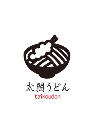 【11th.SHOP紹介】40.太閤うどん/うどん/広島
