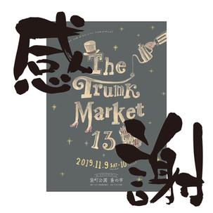 The Trunk Market 13tn ---感謝御礼---
