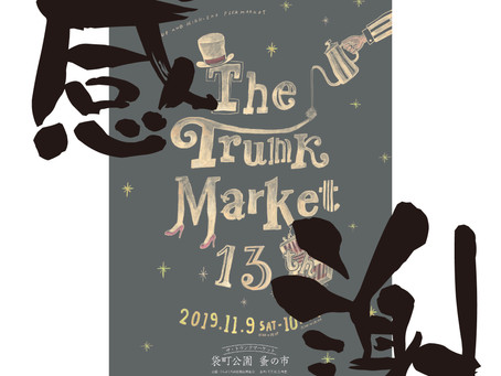 The Trunk Market 13tn ---感謝御礼---