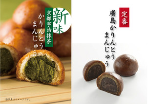 【13th.SHOP紹介】29.青柳屋/和菓子/広島