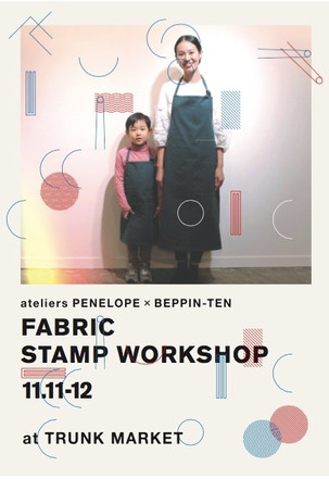 【9th.SHOP紹介】36.BEPPIN-TEN x ateliers PENELOPE/ライフスタイル/広島