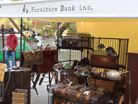 Special Thanks/Furniture Bank inc.