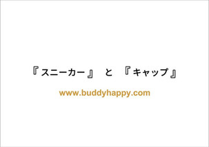 【8th.SHOP紹介】 14.GALAXY / ファッション / 広島