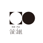 【13th.SHOP紹介】40. 料理一門会 笹組/飲食/広島