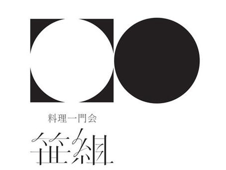 【11th.SHOP紹介】31.料理一門会 笹組/和食/広島