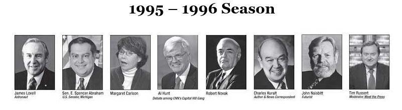 1995-1996.JPG