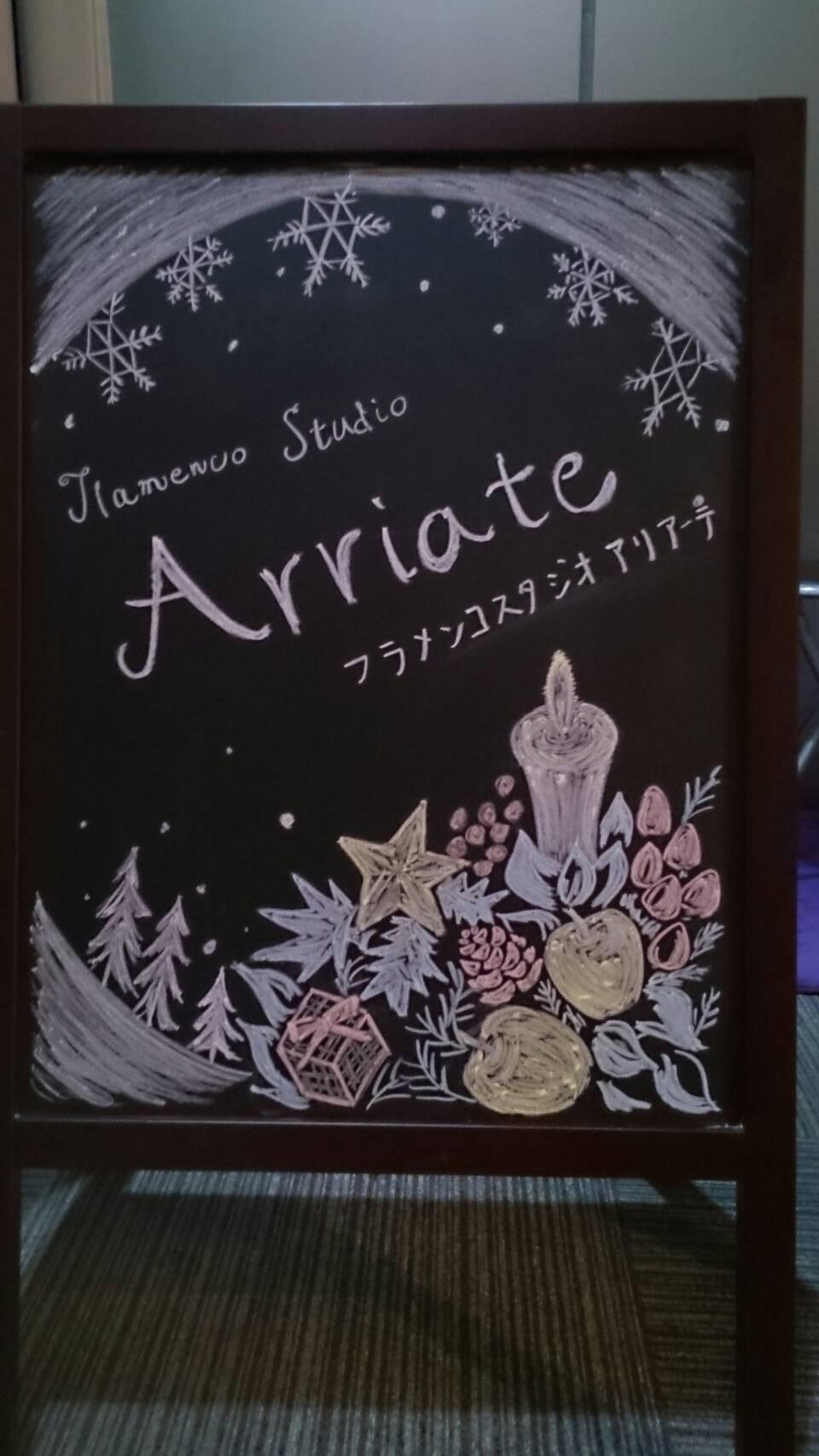景山朋美さんにチョークアートをしていただきました。力作ありがとうございました。