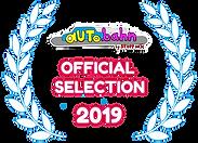 STUFFMX-AUTOBAHN-LAUREL-2019-ENG.png