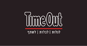 Time Out Media logo