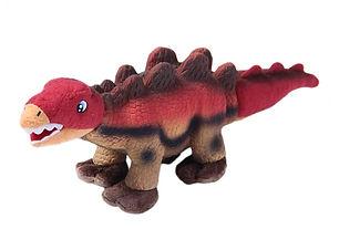 Dinosaurio v2.jpg