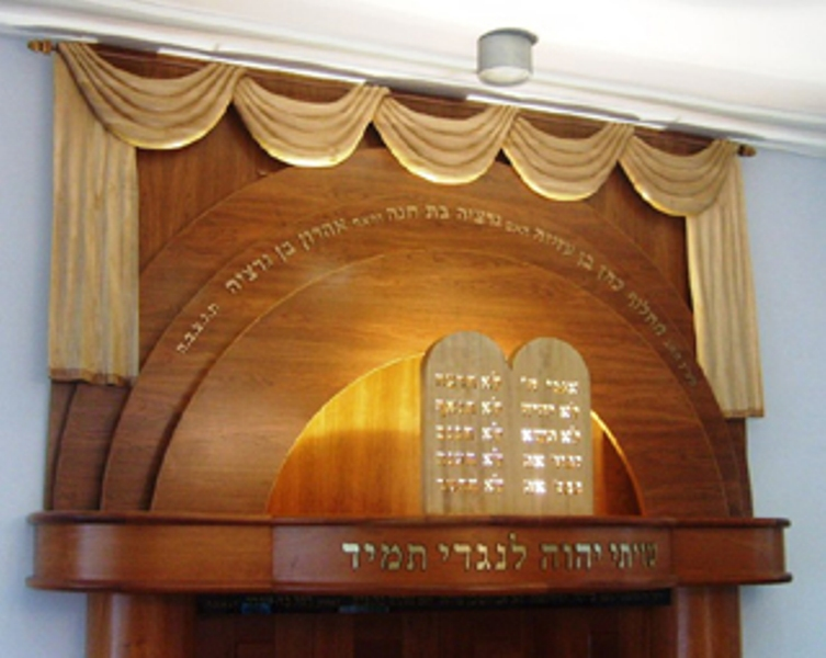 ורדיה חיפה