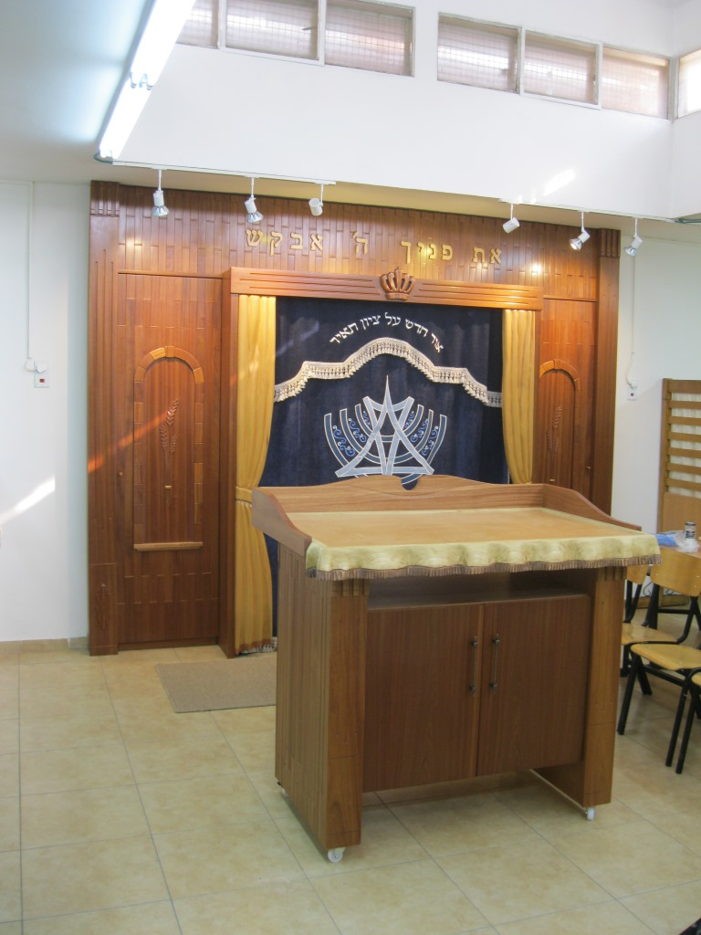 Bnei Akiva Bat Yam