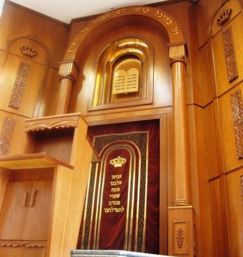 Torah ark.jpg