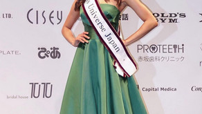 Aisha Harumi, métisse japonaise-ghanéenne devient Miss Univers Japon 2020