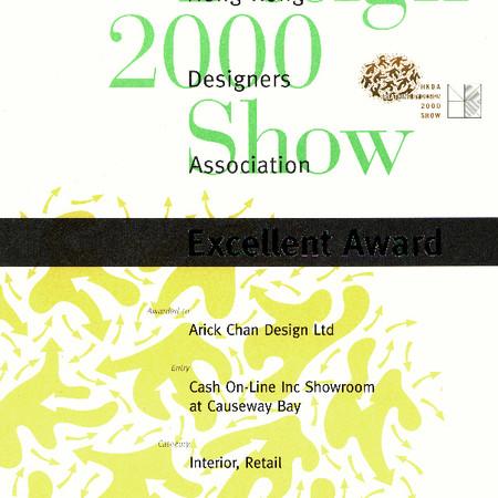 Design 2000 Show Award.jpg