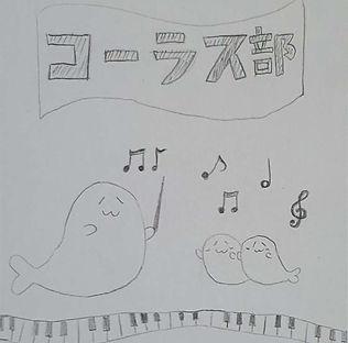他団体-3.jpg