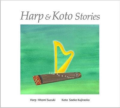 Harp & Koto soothing sound