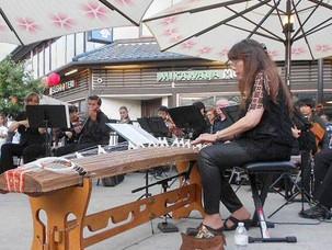 Japan America Chamber Ensemble.