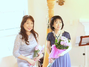 Afternoon Tea Concert