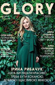 GLORY magazine #1