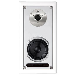 Audiovector - SUPER - on wall speaker