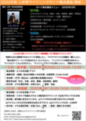 スクリーンショット 2020-01-17 15.07.55.png