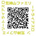 qr20210810080619061.png