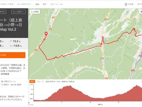 ルートラボからRide with GPSとGoogle Mapsに変更しました!