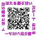 qr20200617194107601.png