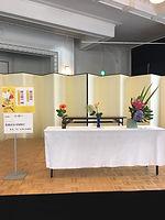 京都いけばなプレゼンテーション2018
