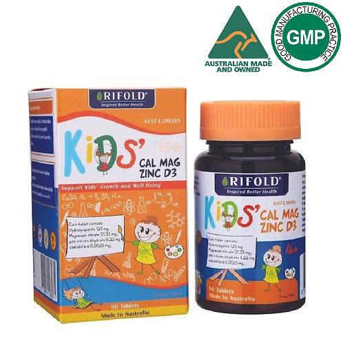 澳洲兒童天然鈣鎂鋅片 60粒