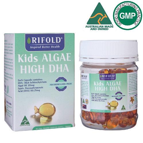 澳洲兒童海藻油DHA 90粒