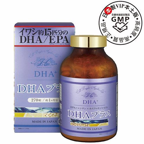 DHA+EPA ( 270粒/1個月份量 )