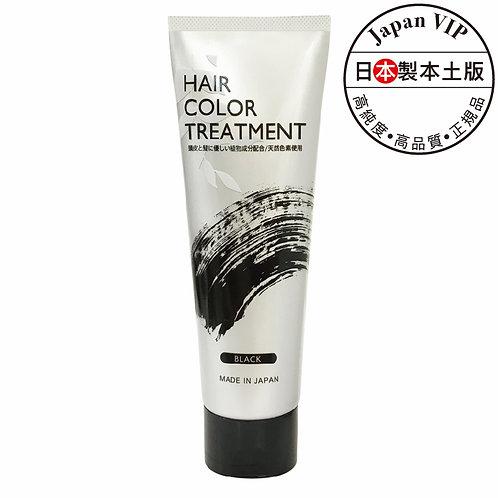 植物性染髮劑 (黑色) 160g