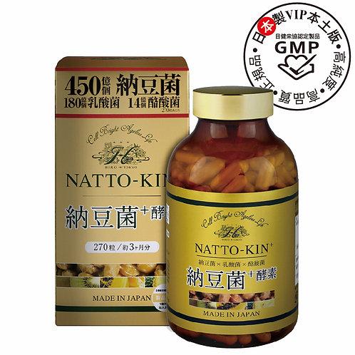 納豆菌+酵素 (270粒)
