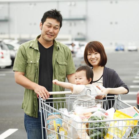 Supermarkt Reise
